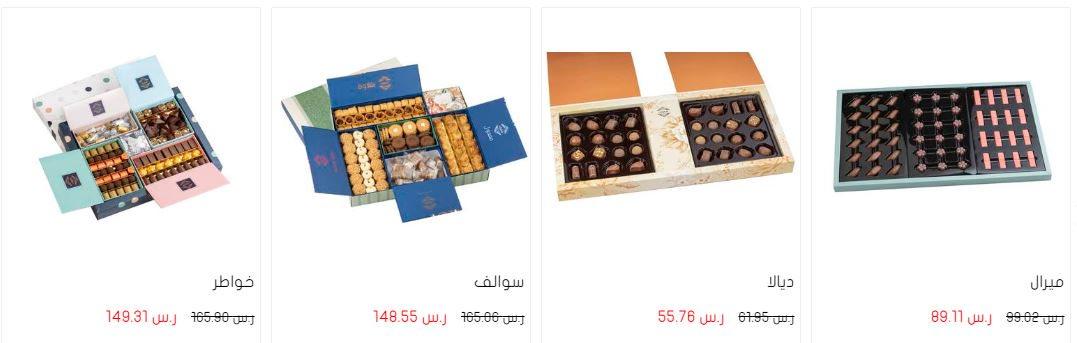 عروض علي الشيكولاه الافضل مبيعا من kottouf